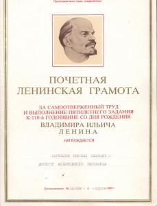 ПМ ОФ-2612 документ 001