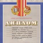 100-pm-of-2567-diplom-taratunina-viktora-afanasevicha-za-vtoroe-mesto-po-pulevoj-strelbe-posvyashhyonnyh-40-letiyu-velikoj-pobedy-sovetskogo-naroda-nad-fashistskoj-germaniej-1985-god