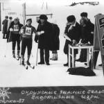 4-pm-nvf-195-okruzhnye-zimnie-selskie-sportivnye-igry-s-aksarka-1987-god