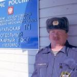 Первый начальник ОПП. Пожарная часть по охране с. Белоярск