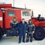 Проверка ПВ 2003 г. Пожарная часть по охране с.Белоярск