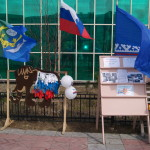 """Интерактив """"Одень мамонтёнка в цвета российского флага"""". Готово."""