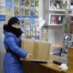 Получение посылки на почте с.Аксарка