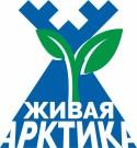 лого живая арктика