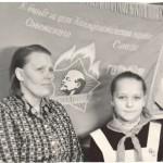 ПМОФ-740. Бакшеева Ада А. с дочерью Надеждой
