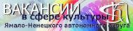 http://gosuslugi.ru/
