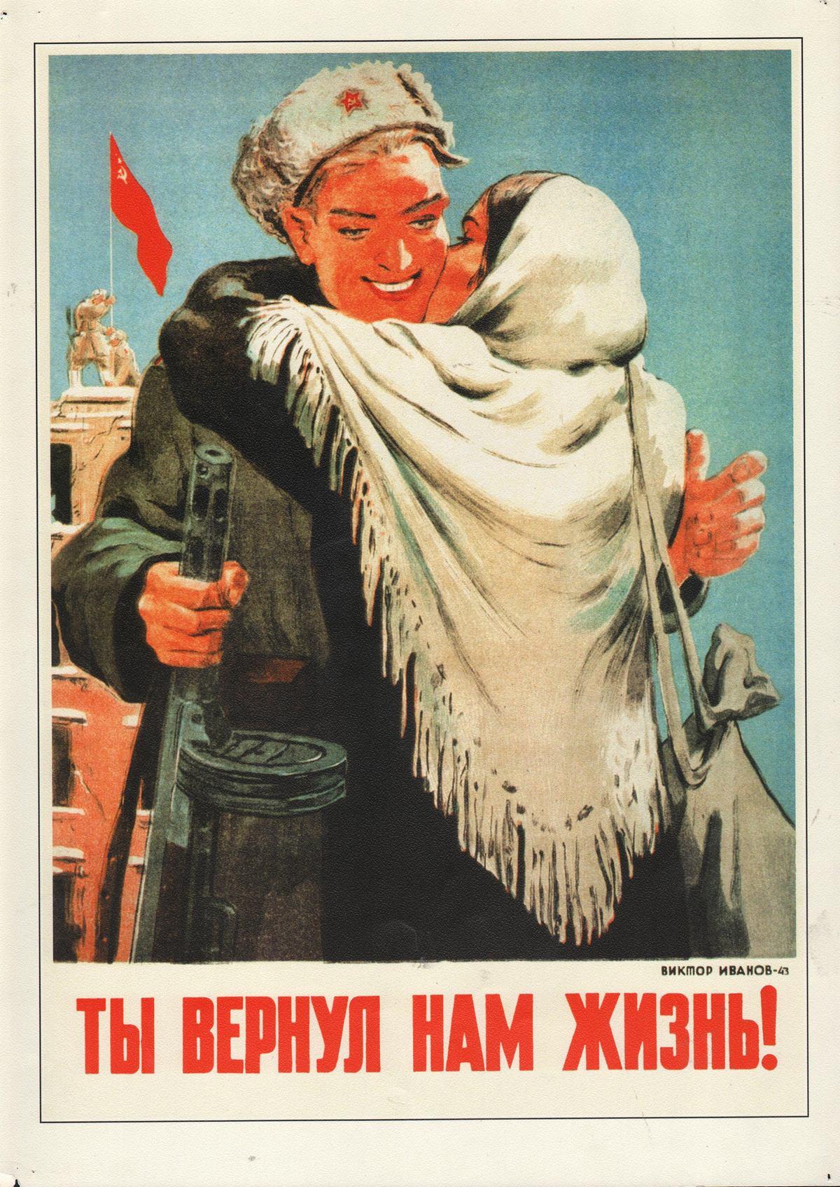 Картинки с плакатами великой отечественной войны